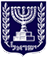 Go to Israel Goverment service and information website